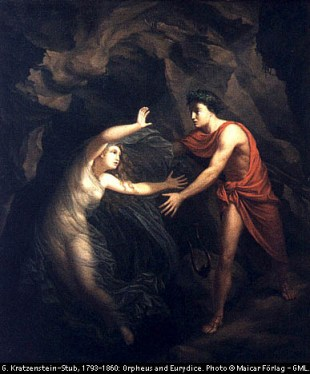 Orpheus5125